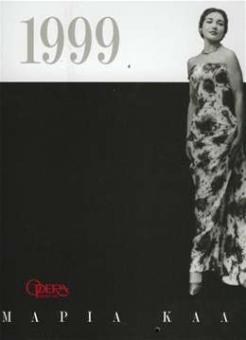 Opera Compact Disc (Ed.) - Maria Callas