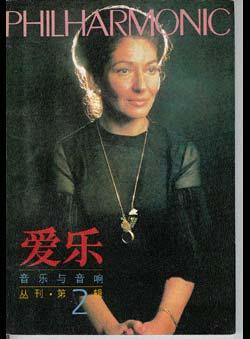 Liu Shirong - Wo xinmu zhong de Kalasi