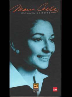 EMI (Ed.) - Maria Callas.