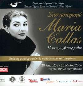Ethniko Idrima Erevnon (Edit.) - Ston asterismo Maria Kallas