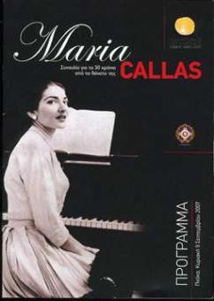 Kaklamanis, N. - Maria Callas