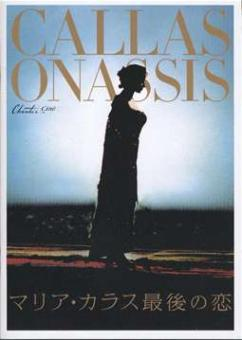 Chanter Cine (Edit.) - Callas Onassis