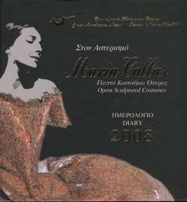 Association for the building....(Edit.) - Stou Asterismo Maria Callas